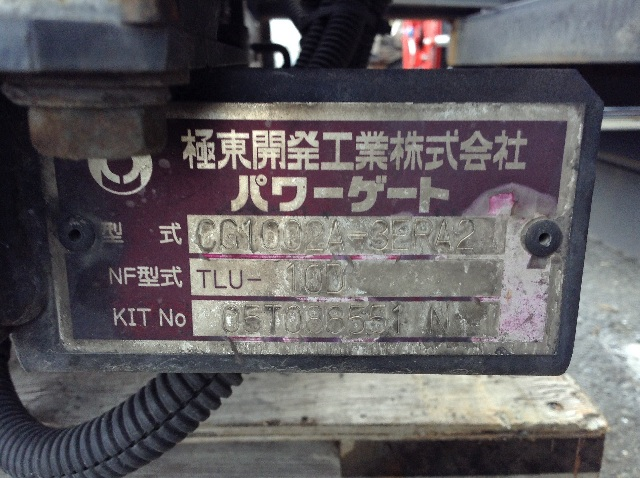 Special car パワーゲート CG1002A-3ERA2