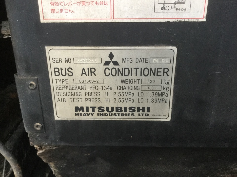 MITSUBISHI MITSUBISHI others   Ref:SP228873     13/26