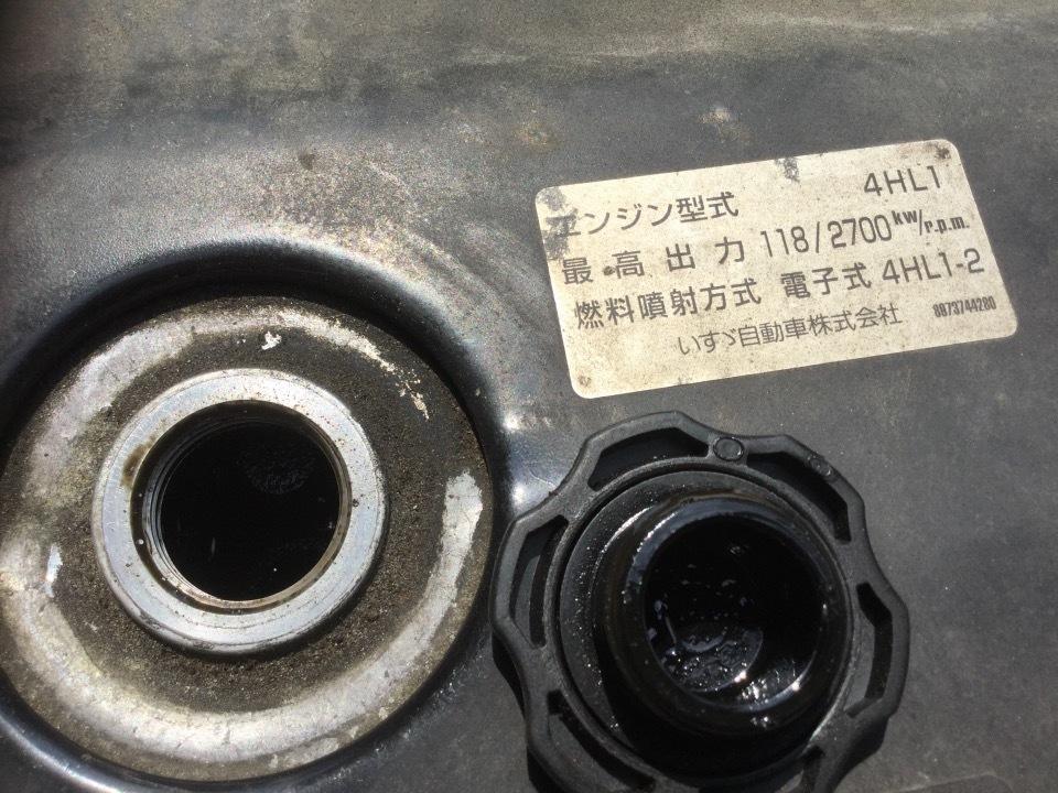 日産 アトラス   Ref:SP229615     6/26