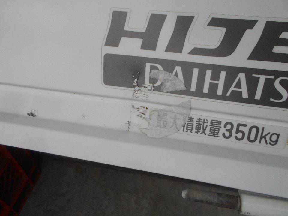 DAIHATSU Hijet Truck   Ref:SP232404     5/7