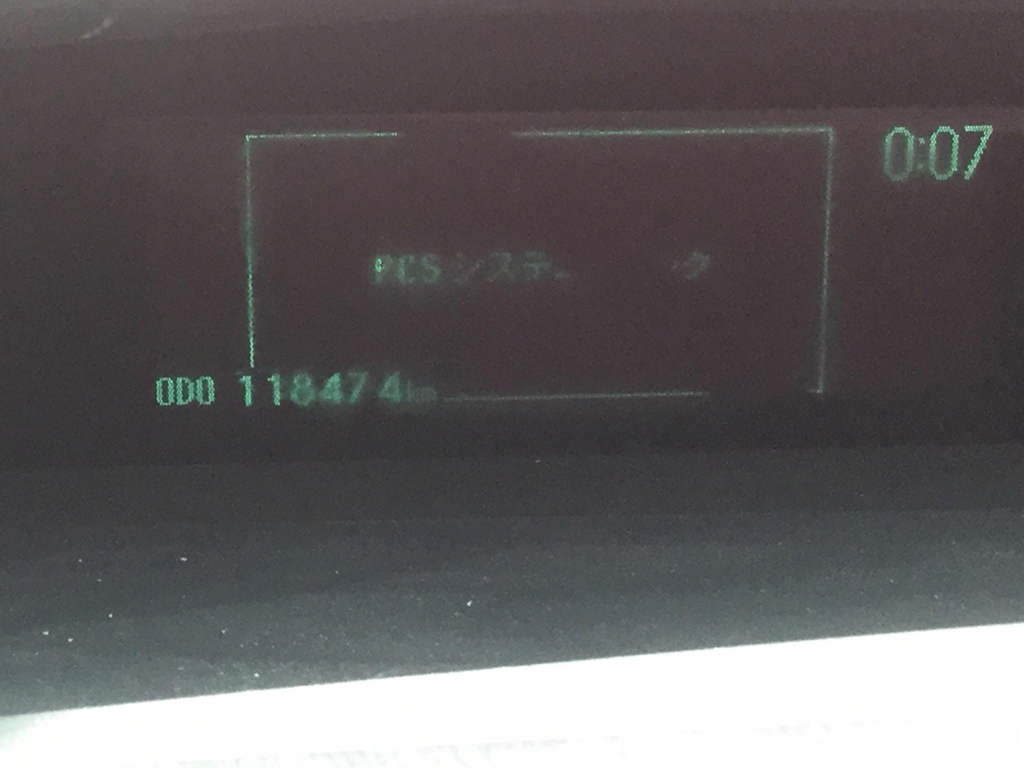 TOYOTA Prius   Ref:SP233255     8/26