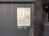 HINO HINO others  9/26