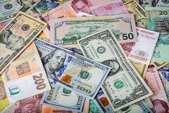 Currencies rhb thumb 123rf