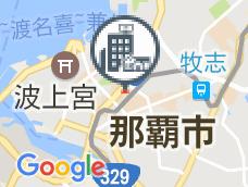 沖縄ゲストハウスグラン那覇