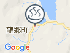龍郷町/保健福祉センター・温泉