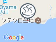 Yamakawa Sand Mushushi Onsen · Sando ri