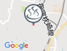 一本桜温泉センター