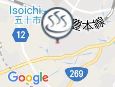 Yuzuki Onsen 50 city store