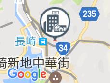 セントヒル長崎