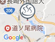 道の尾温泉株式会社