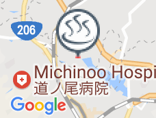 Road Tail Hot Spring Co., Ltd.