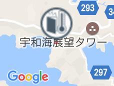 Enzyme Bath Minami
