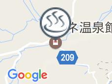 有限会社ラムネ温泉倶楽部