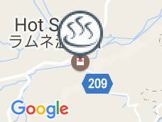 Lamune Hot Spring Club Limited Company