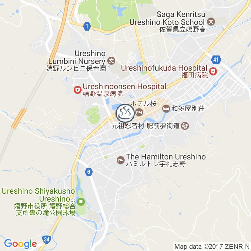 Ureshino Tourist Hotel Taisho