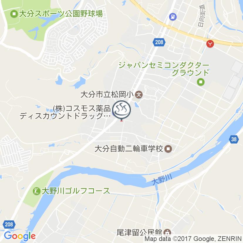 岩盤浴・石畳乃癒松岡店>