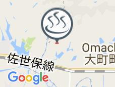 Omachi Onsen Hijime Nozu