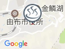 由布岳温泉