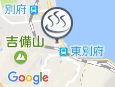 湯都ピア浜脇・浜脇温泉