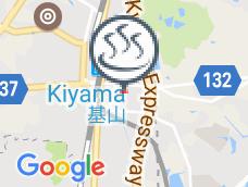 Kiyama Radium Hot Spring