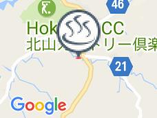 Yamabiko no yu