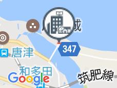 坂本家旅館