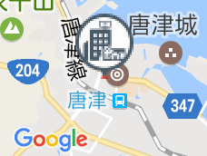 川口屋旅館