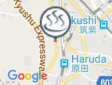 Chikushino no yu