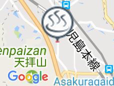 Hakata-yu