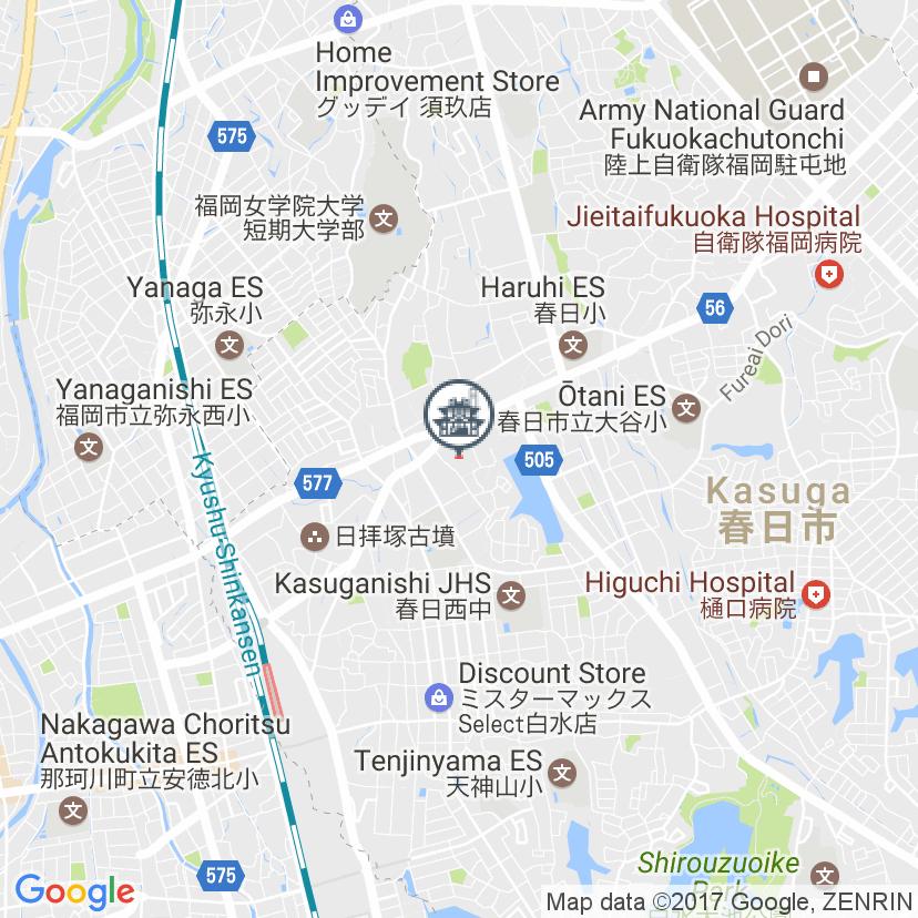Fuku no yu Kasuga branch