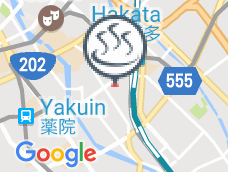 Jigoku no yu