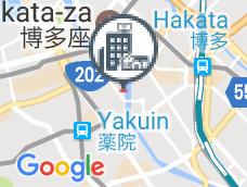 Ume Inou Ryokan