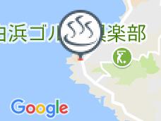 南紀白浜溫泉