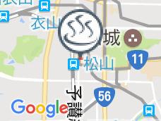 喜助の湯松山駅前店