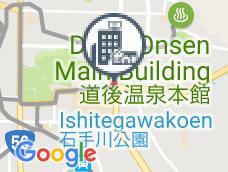 Abyssin Dogo · Matsuyama