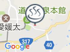 湯快リゾート道後彩朝楽