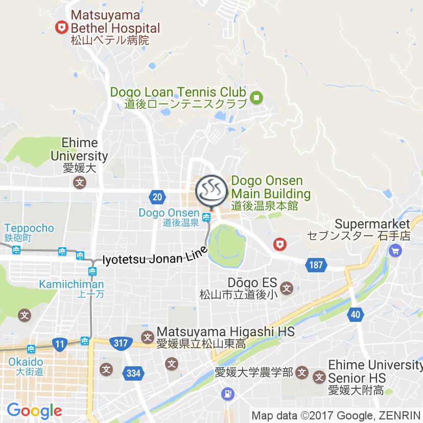 Dogo Onsen Ryokan Cooperative Association