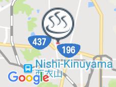 Kumano no Onsen