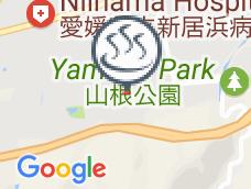 Niihama Onsen Panas
