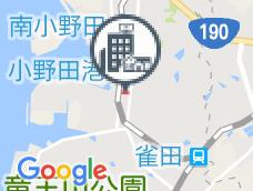 ビジネスホテル香里園