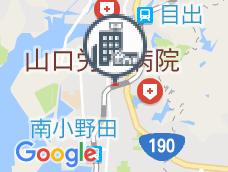 鉄橋荘旅館
