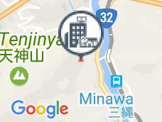 Minshuku Shiranoso