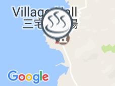 Miyake Village Hometown Experience Village Furusat