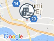 Susumu Ryokan