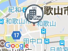 和歌山郵政クラブ