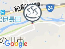 龍門山温泉