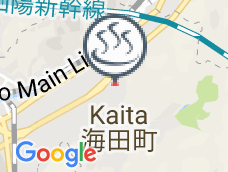 Natural hot spring · Sagano Kaita
