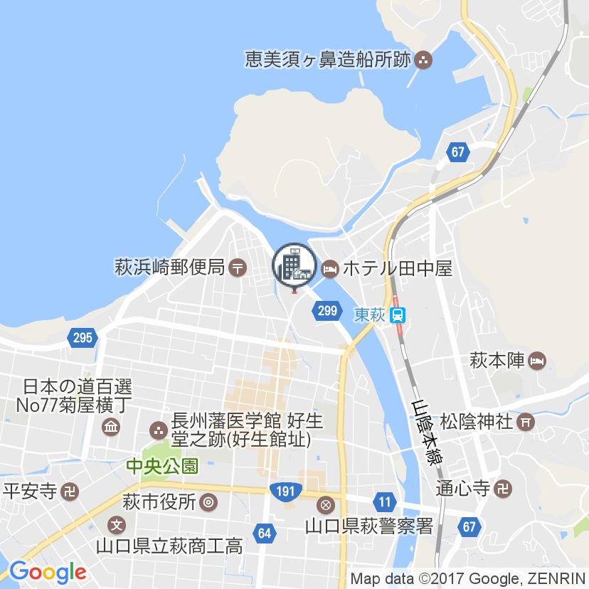 旅館芳和荘