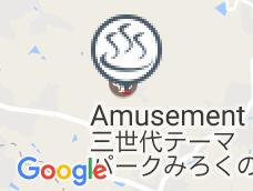 Miroku's village Katsuda Onsen · Showa no yu