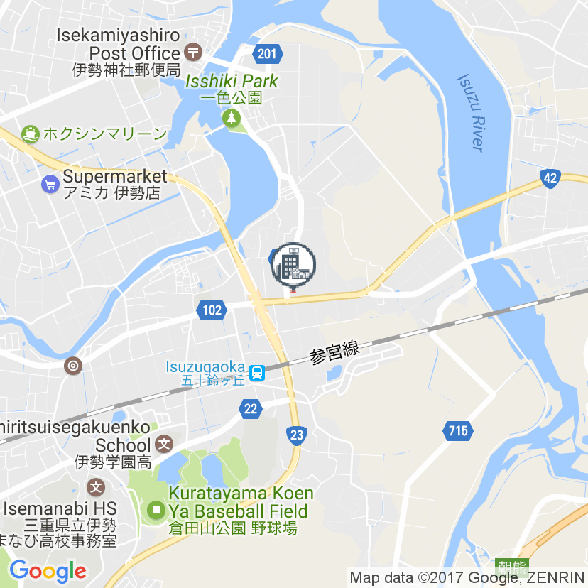 Ryokan Ryokan Kyoto Prefecture